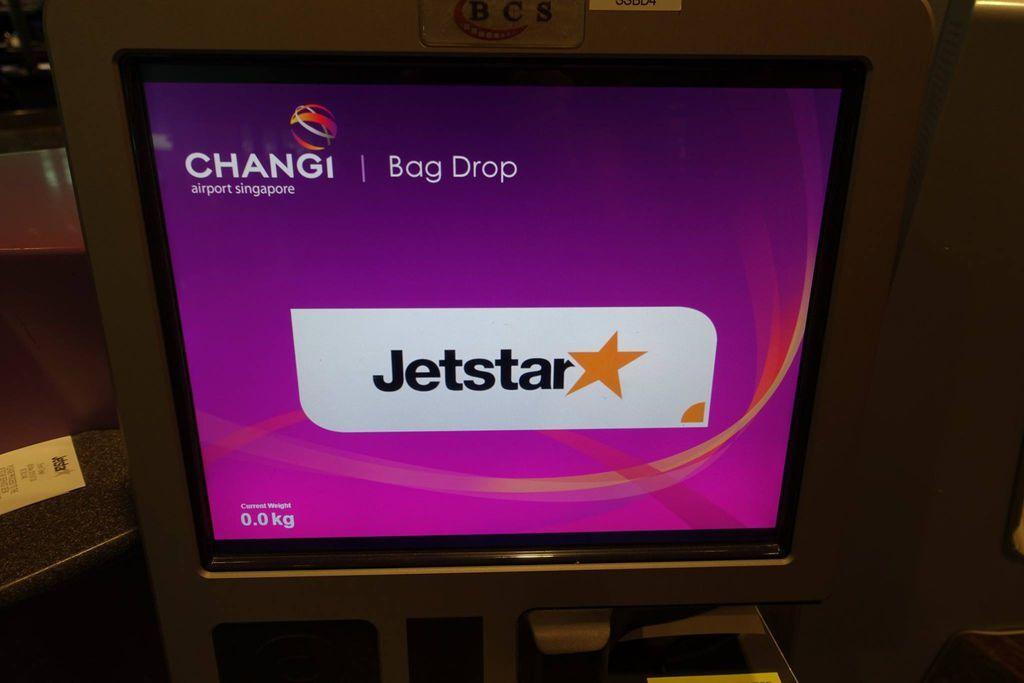 0748h DSC07718 Bag Drop Main Screen.jpg