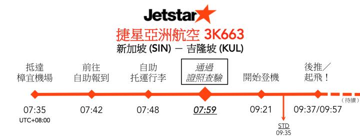 0758h Slide04.png