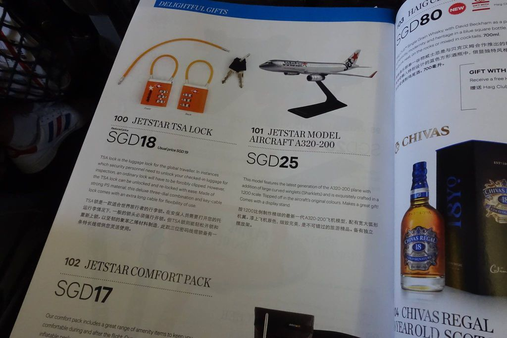 1025h DSC07768 Duty Free Catalogue.jpg
