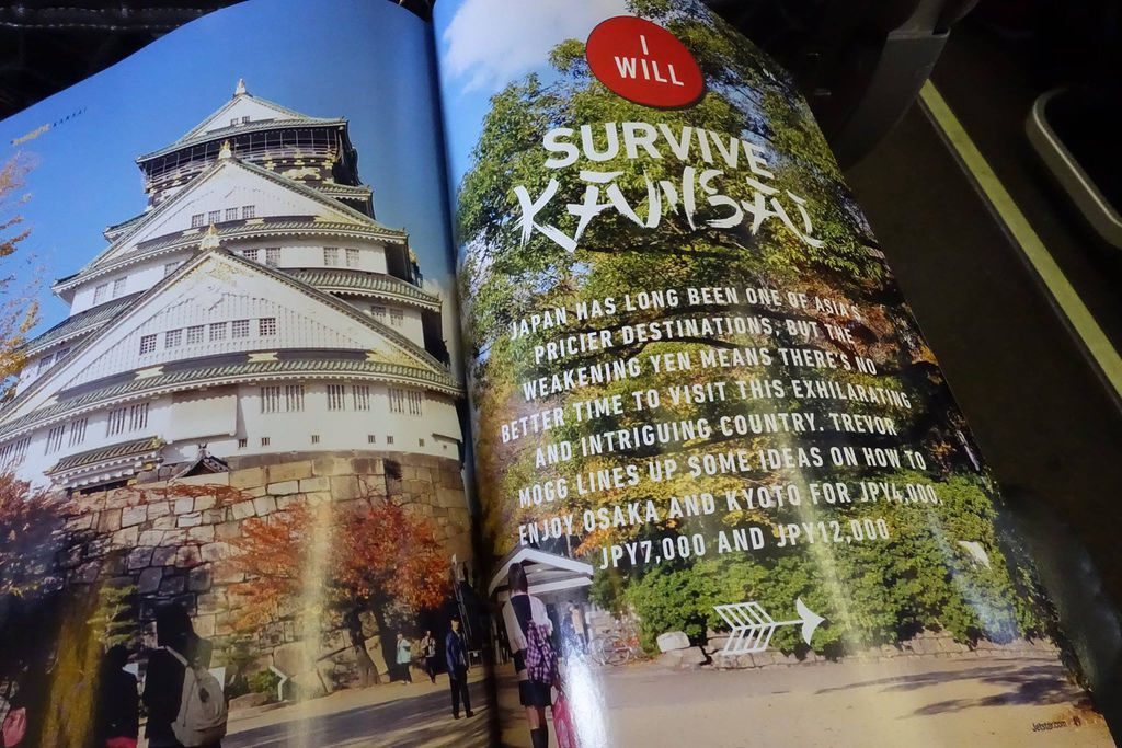 1025h DSC07770 Some Travel Articles (Kansai Japan).jpg