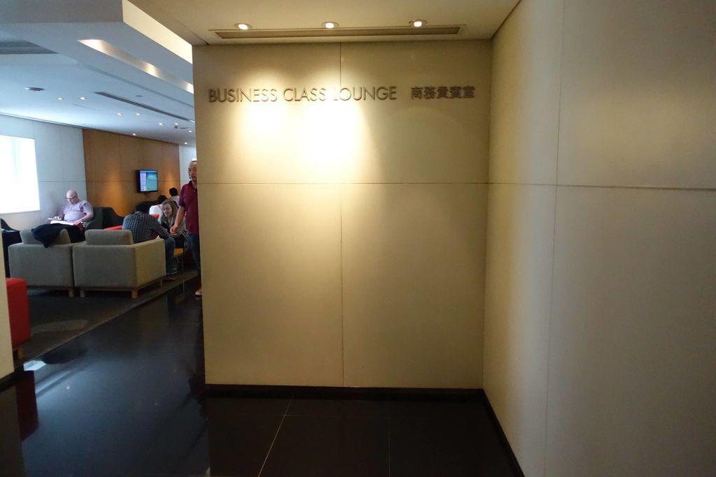1143DSC08352 Business Class Area for Lounge.jpg