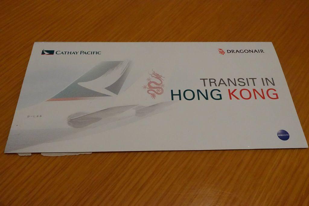 1213DSC08361 Transiting Envelope.jpg