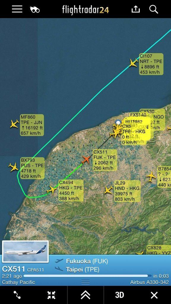 1222IMG_3726 Incoming Flight Arriving in TPE.jpg