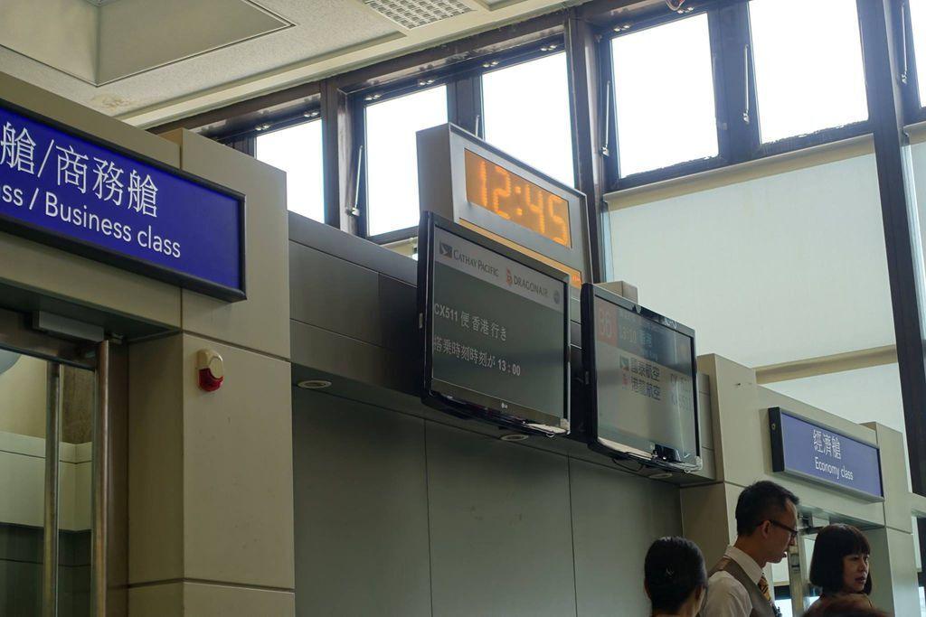 1248DSC08377 In Japanese.jpg