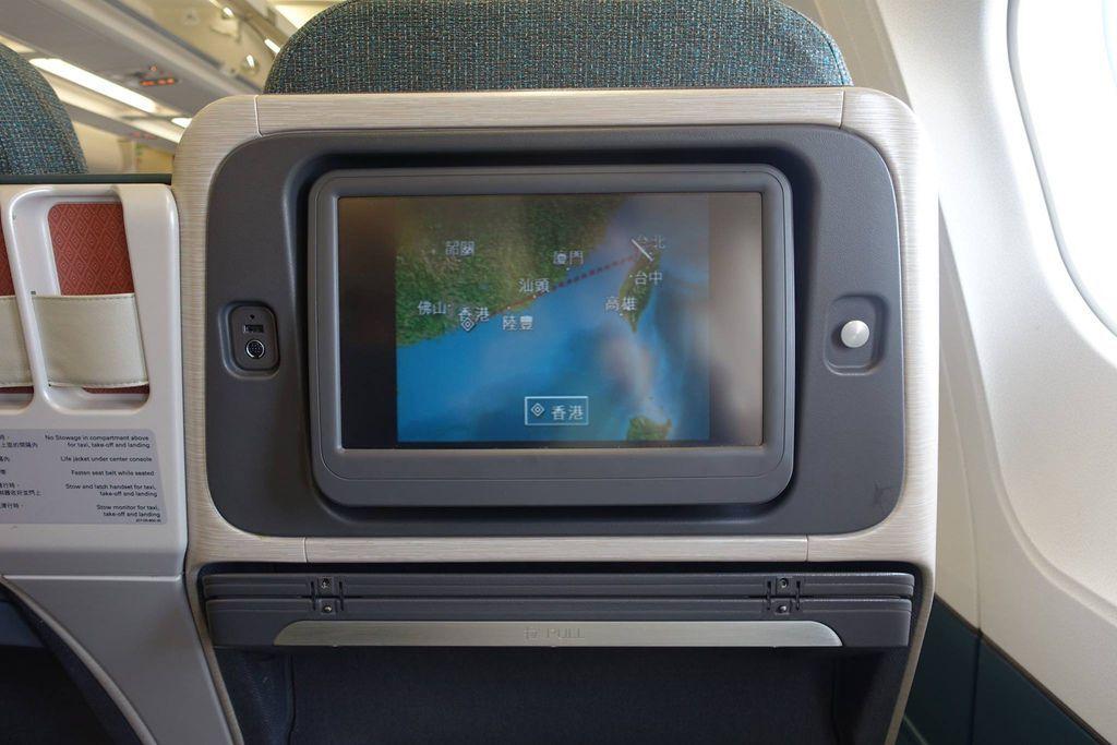 1308DSC08391 Flight Map.jpg