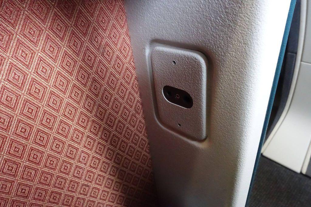 1355 2 DSC08409 Headset Plug.jpg