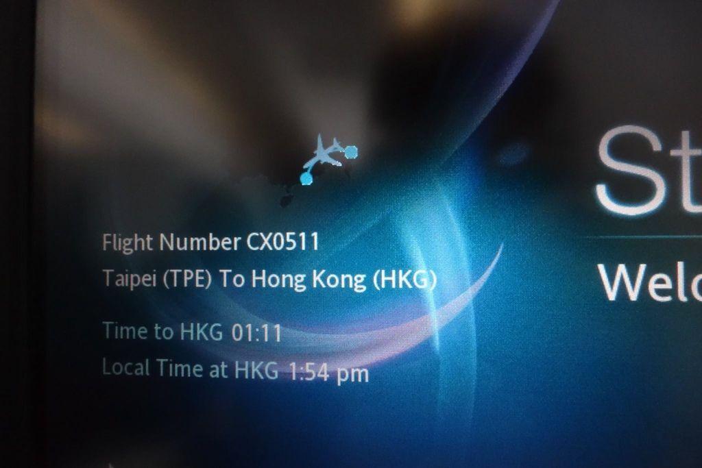 1357DSC08456 Flight Info.jpg