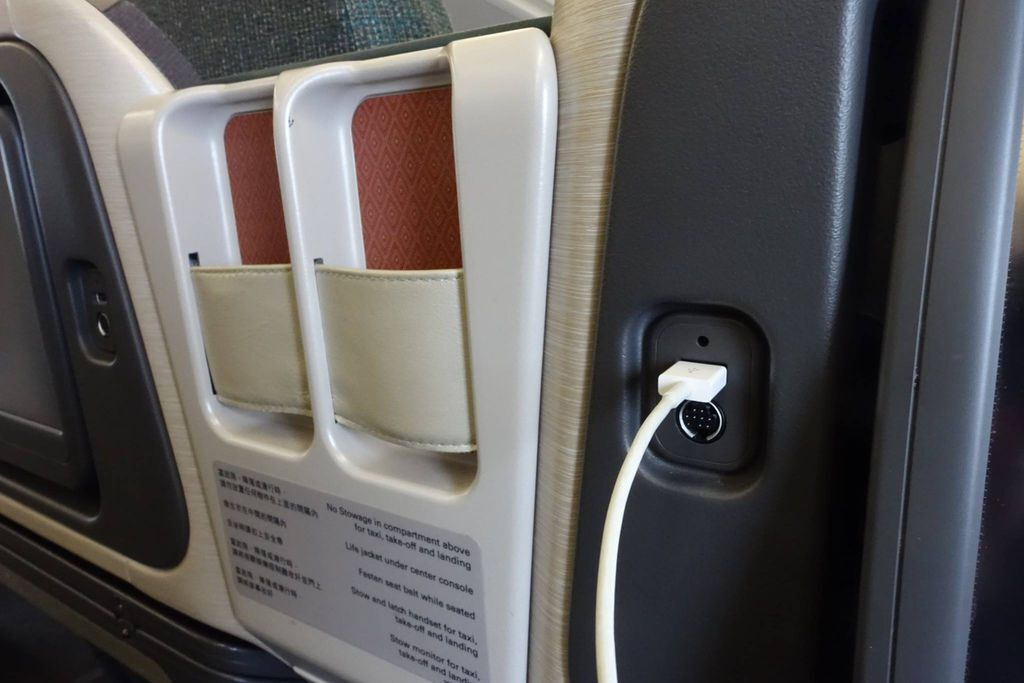 1426 3 DSC08404 Charging Port and Phone Holder.jpg