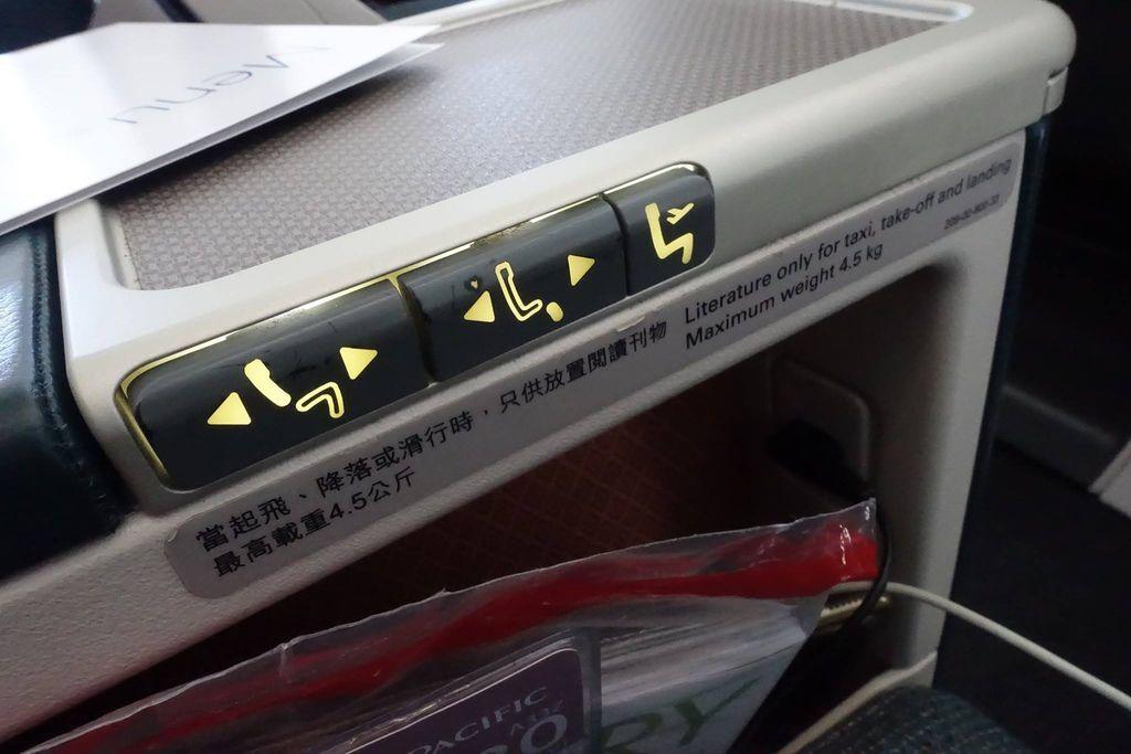 1427 4 DSC08453 Seat Adjustments.jpg