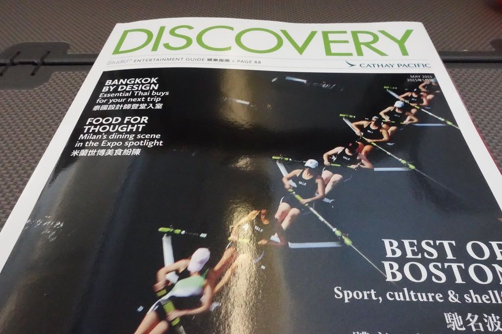 1431DSC08488 Magazine.jpg