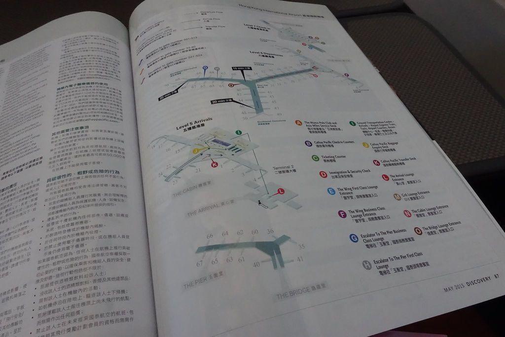 1431DSC08505 HKIA Layout Map.jpg