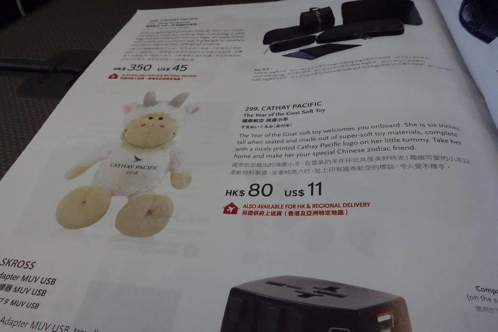 1431DSC08517 CX Product.jpg
