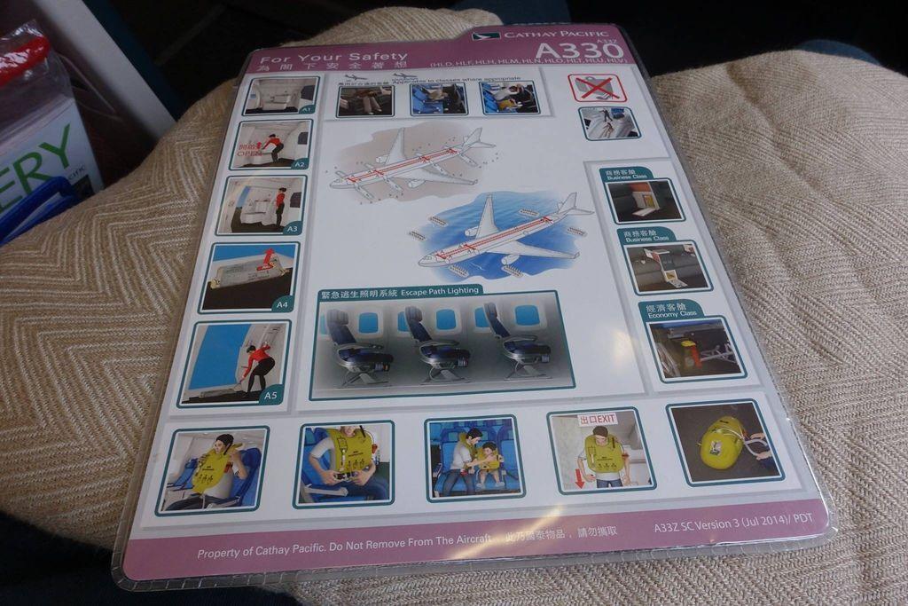 1432 2 DSC08400 Safety Info Card II.jpg