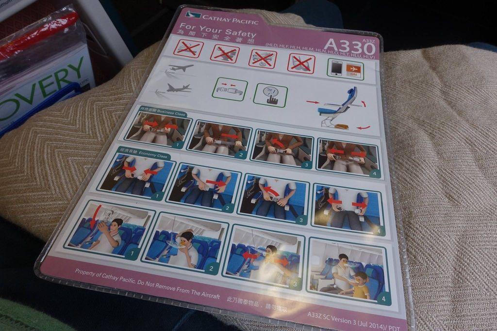 1432 1 DSC08399 Safety Info Card I.jpg
