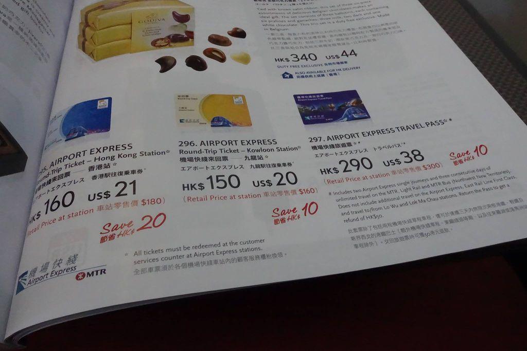 1431DSC08516 Airport Express Tickets.jpg