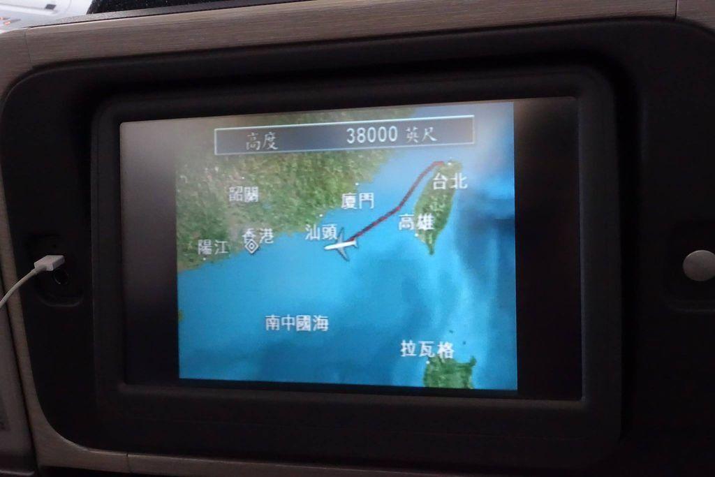 1432DSC08509 Altitude FL380.jpg