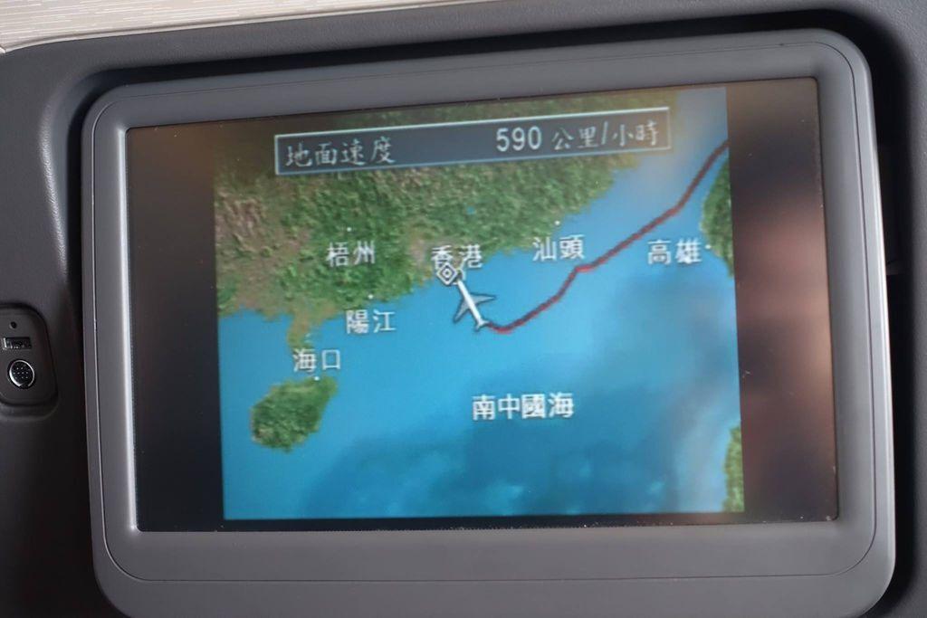 1503DSC08531 Approach Route.jpg