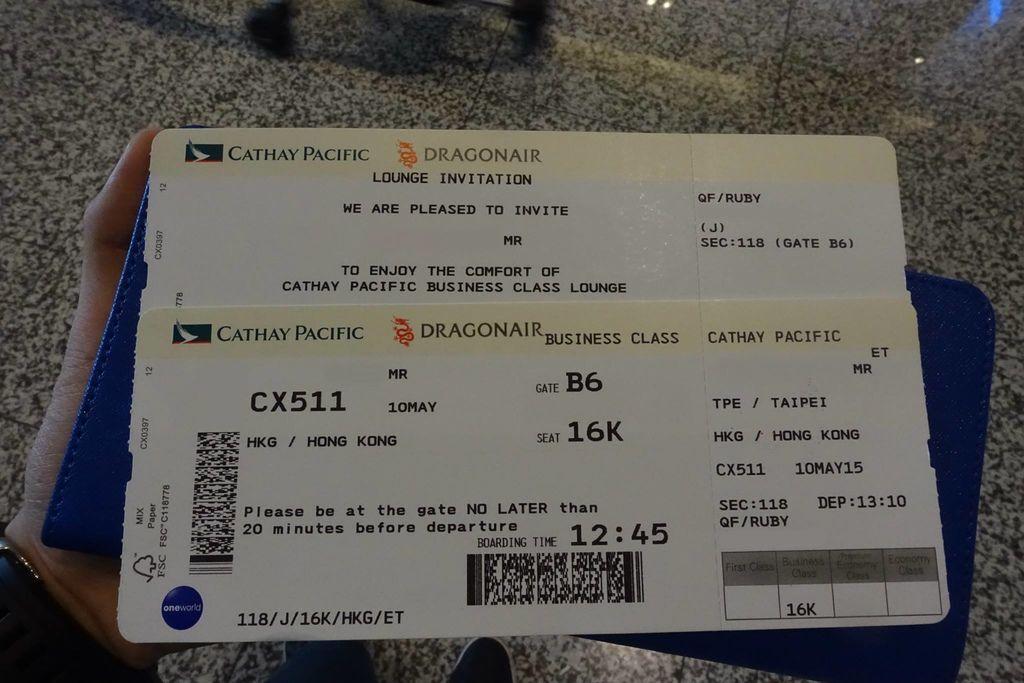 1120DSC08348 Boarding Pass & Lounge Invitation (Edited).jpg