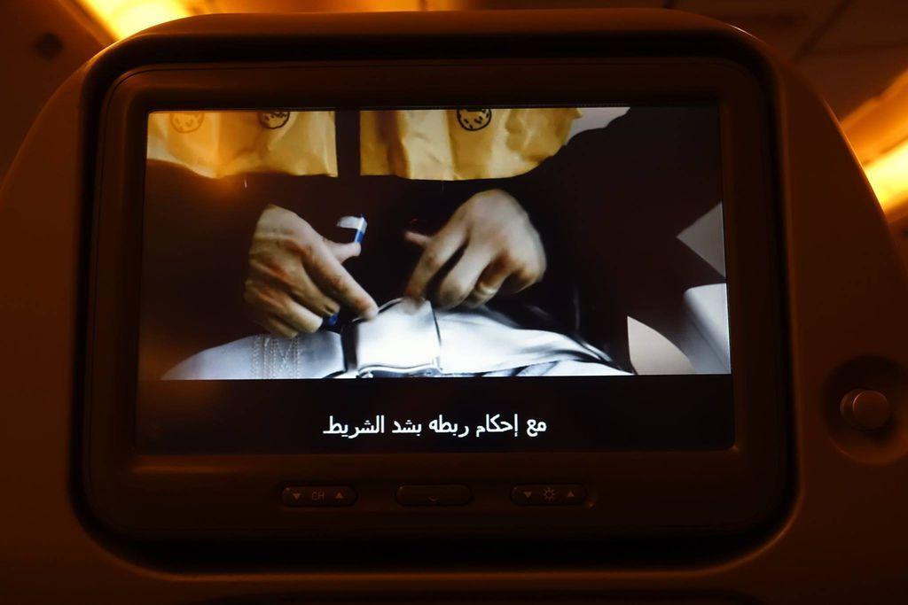 1805DSC08756 In Arabic