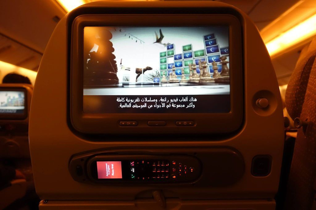 1809DSC08763 Intro Video Played During Taxi