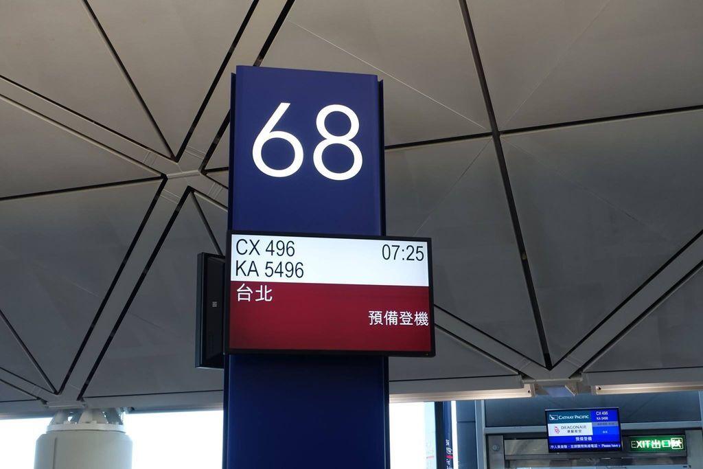 0649DSC09985 Board Soon