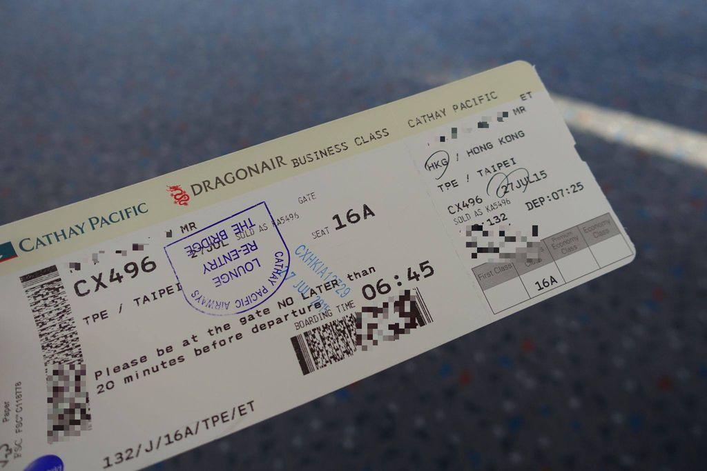 0654DSC09990 Boarding Pass (Edited)