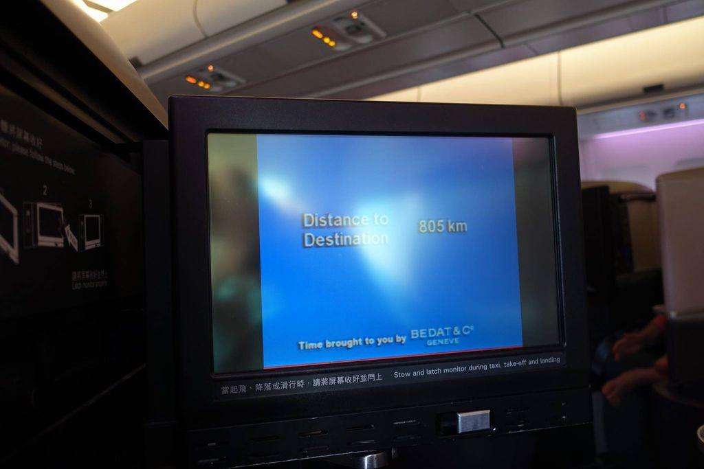 0715DSC00010 Short Flight