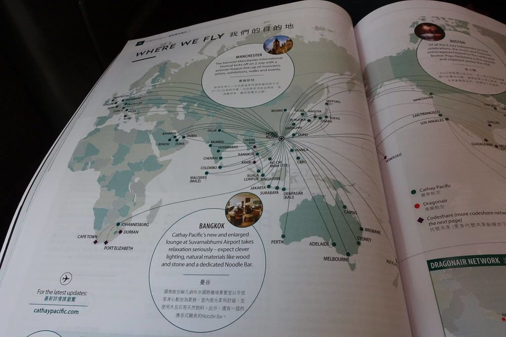 0727DSC00026 Network - Asia Pacific Europe Africa