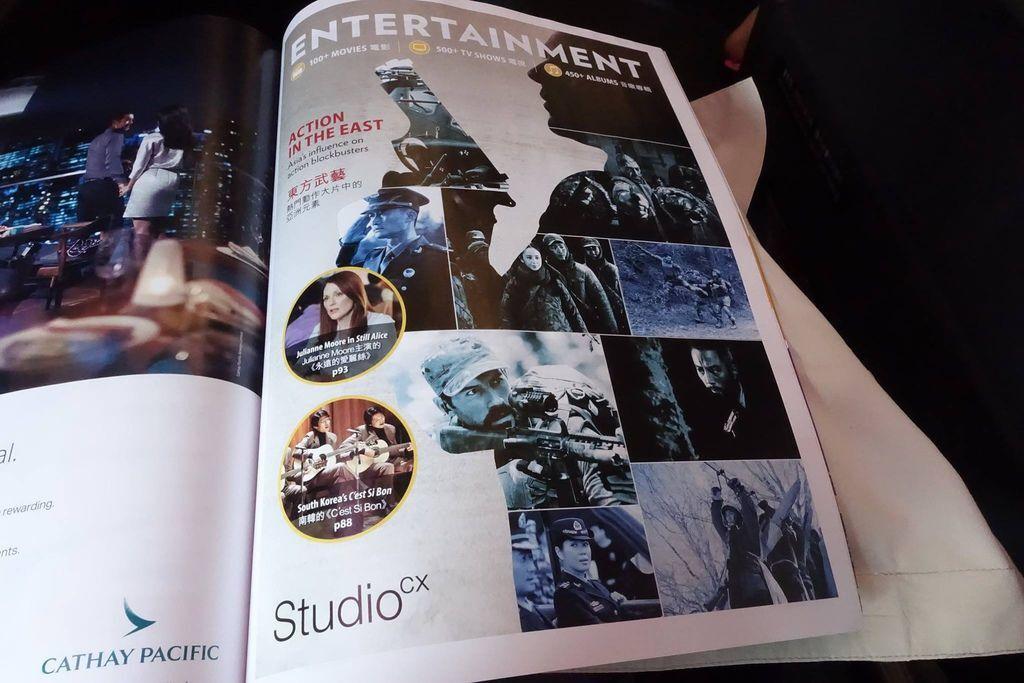 0729DSC00035 Entertainment Guide