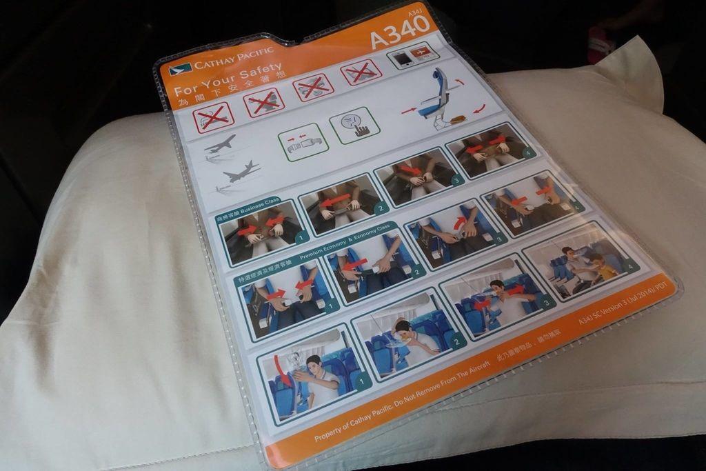 0731DSC00046 Safety Card I