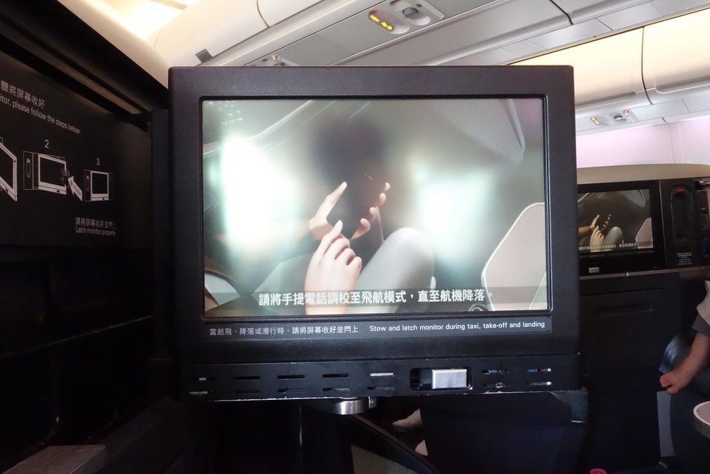 0744DSC00048 Safety Video (0739 Push Back 0745 Taxi)