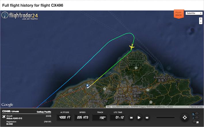 0912Screen Shot 2015-07-28 at 10.10.19 pm Aligning With Runway