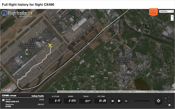 0925Screen Shot 2015-07-28 at 10.12.16 pm Taxi Route & Arrived at Gate