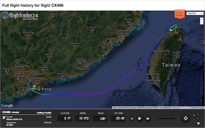 0926Screen Shot 2015-07-28 at 9.56.34 pm Full Flight Route