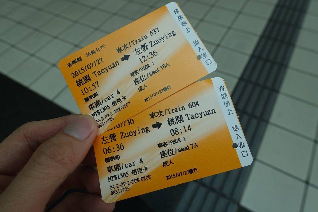 1008DSC00108 Round Trip Tickets