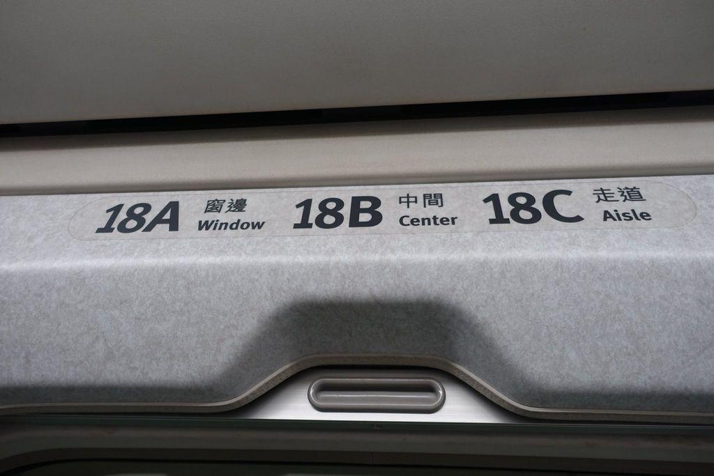 1057DSC00123 Window Seat