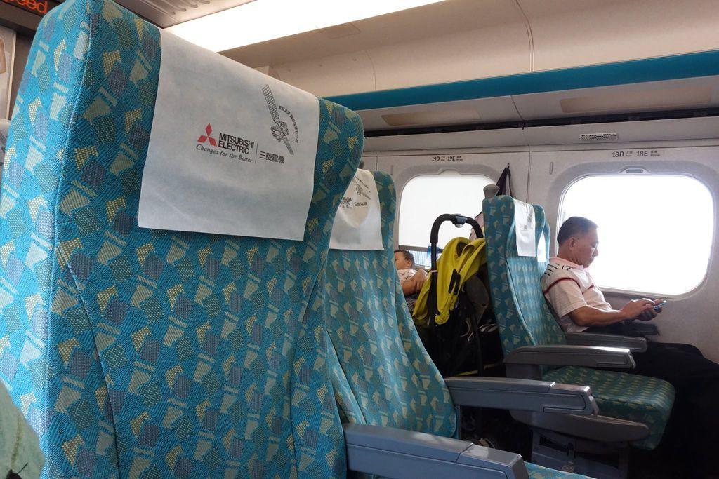 1219DSC00128 Seat