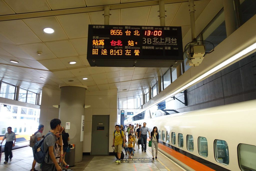 1236DSC00135 Arrived at Kaohsiung On-Time