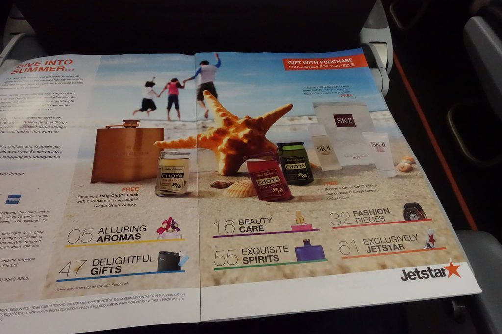 1932 22 DSC00750 Contents of Duty Free Catalogue