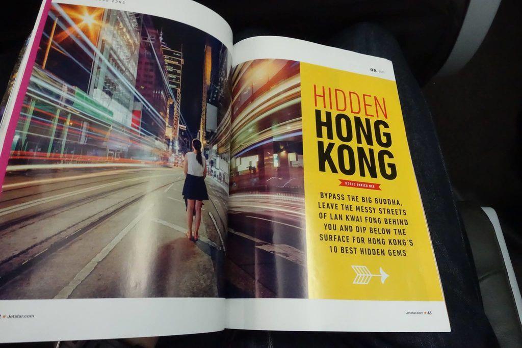 1932 26 DSC00761 Article on HK