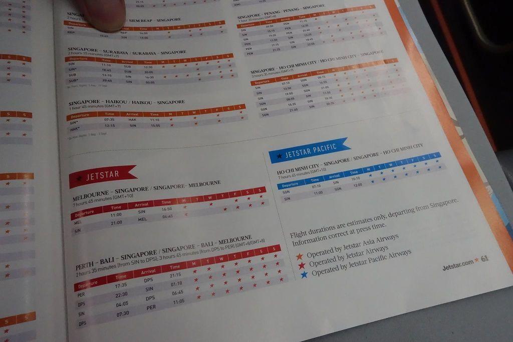 1932 28 DSC00764 JQ and BL Schedule
