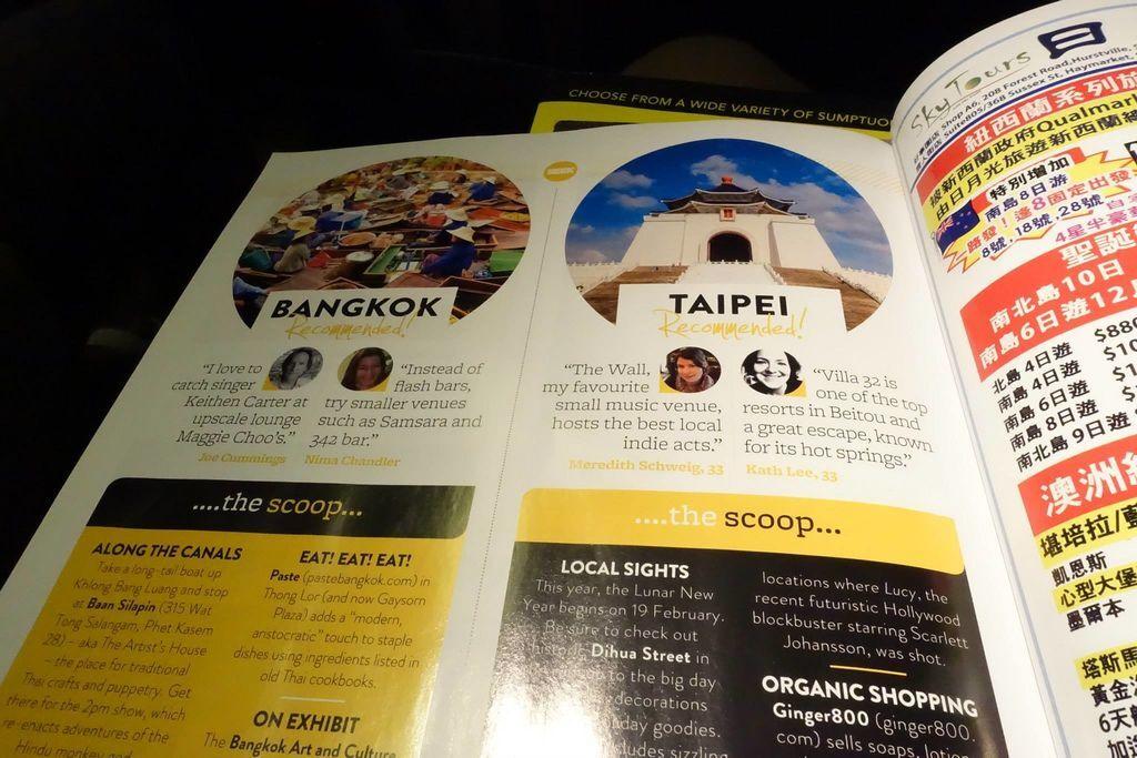 0133 DSC05766 Bangkok and Taipei