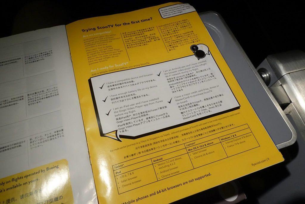 0136 DSC05776 Instructions