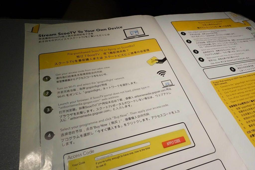 0136 DSC05777 More Instructions