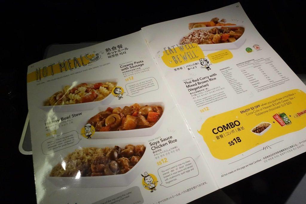 0140 DSC05795 Hot Meals