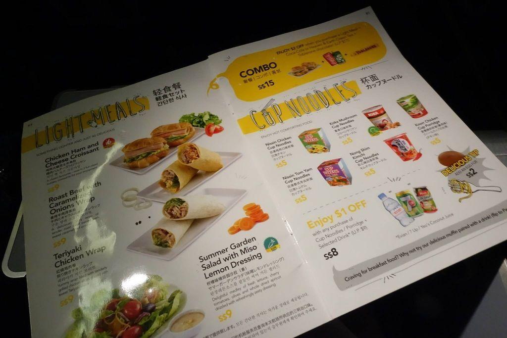 0140 DSC05797 Light Meals and Cup Noodles
