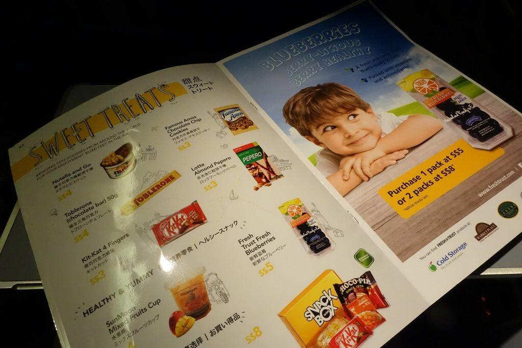 0141 DSC05804 More Snacks