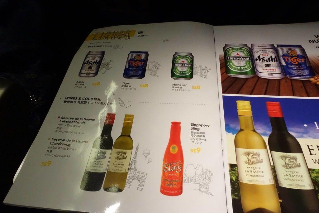 0142 DSC05806 Liquor