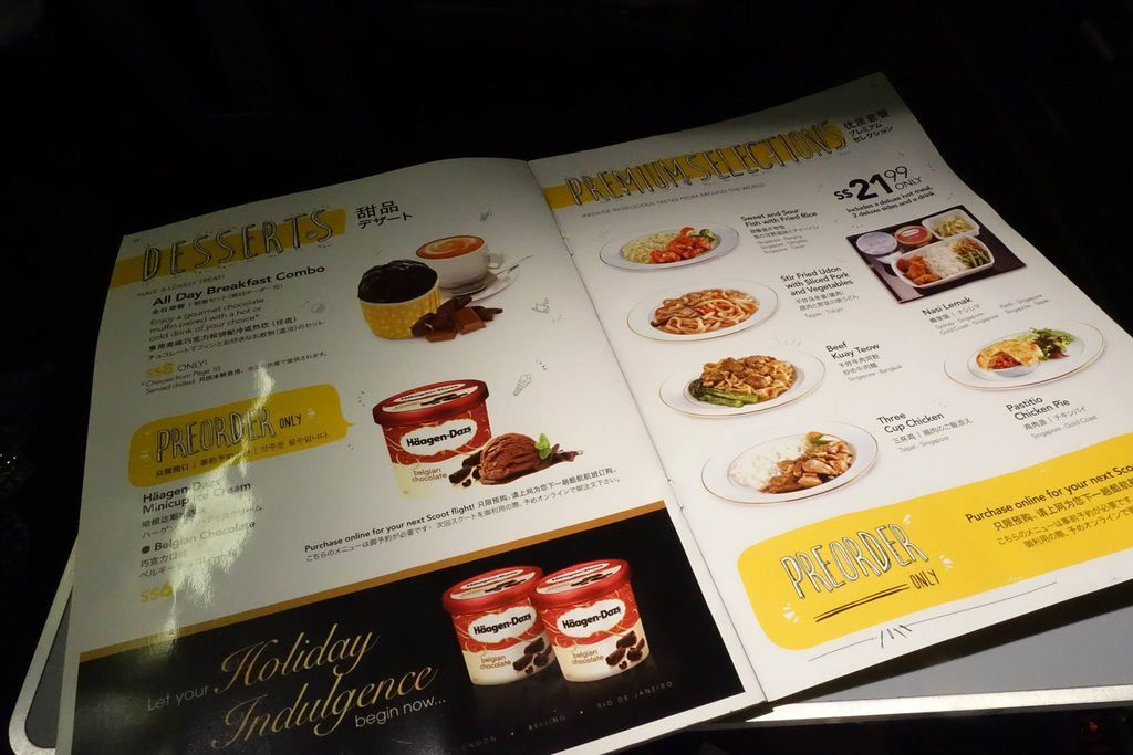 0142 DSC05808 Dessert and Premium Selection