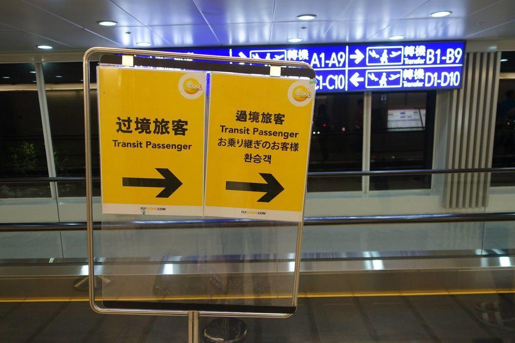 0516 DSC05851 Signs for Transit Passenger